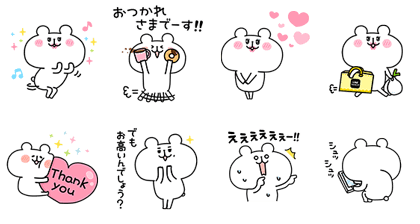 20180227 FREE LINE STICKERS (6)
