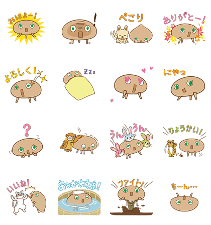 20180227 FREE LINE STICKERS (9)