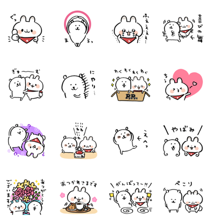 20180403 FREE LINE STICKERS (10)