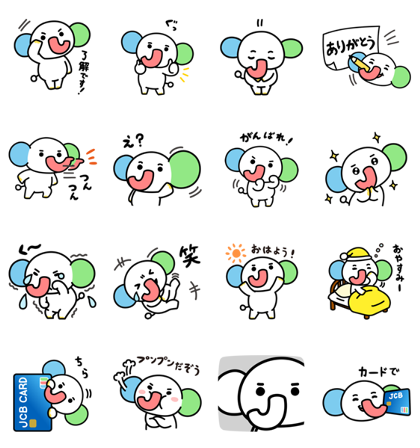 20180403 FREE LINE STICKERS (11)