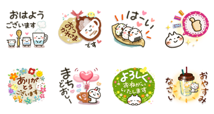 20180403 FREE LINE STICKERS (5)