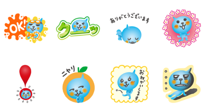 20180403 FREE LINE STICKERS (7)