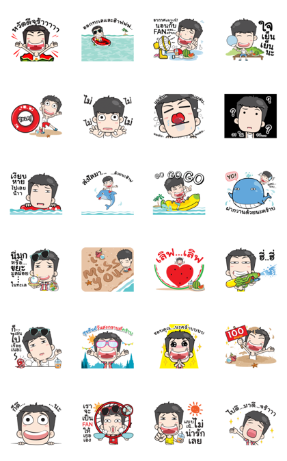 20180409 line stickers (10)