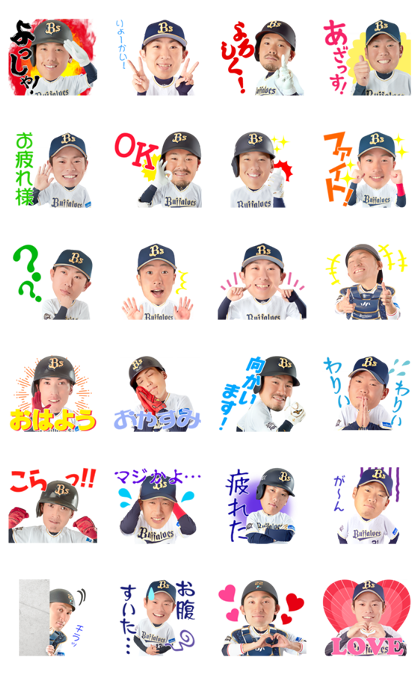 20180409 line stickers (13)