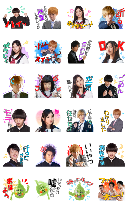 20180409 line stickers (7)
