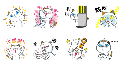 20180410 free line stickers (11)