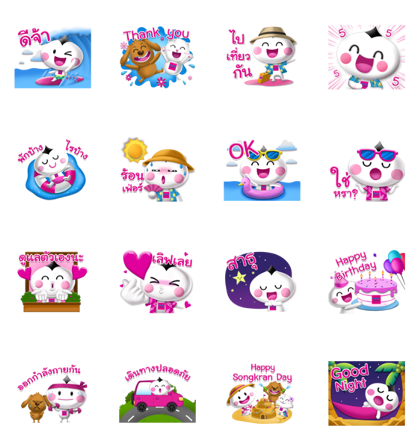 20180410 free line stickers (15)