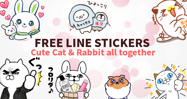 20180410 free line stickers (2)