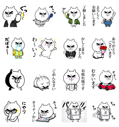 20180410 free line stickers (22)
