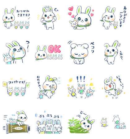 20180410 free line stickers (23)