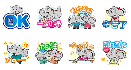 20180410 free line stickers (5)