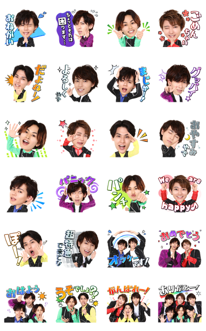 20180416 line sticker lists (11)