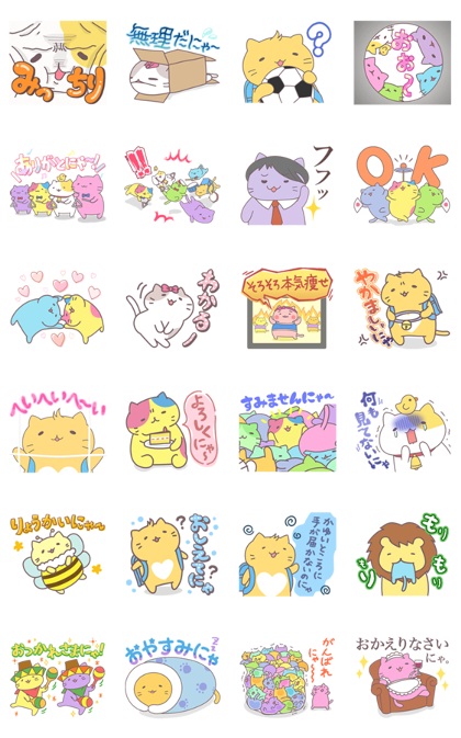 20180416 line sticker lists (12)