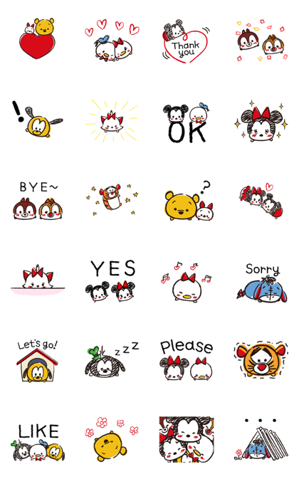 20180416 line sticker lists (22)