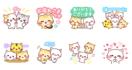 20180417 free line stickers (14)