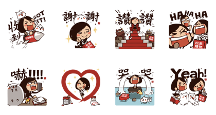20180417 free line stickers (16)