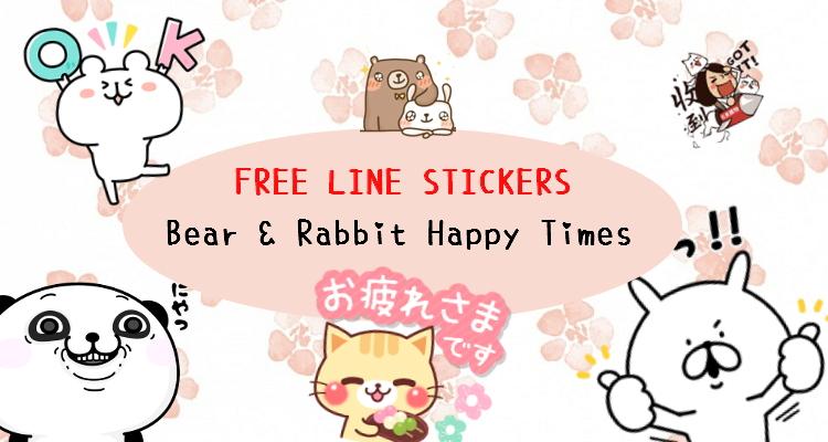20180417 free line stickers (4)