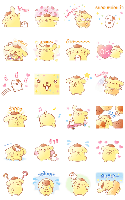 20180421 LINE STICKERS LISTS (15)