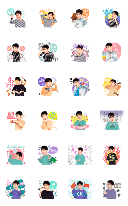 20180421 LINE STICKERS LISTS (16)