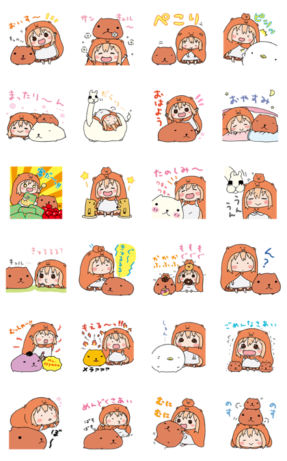20180421 LINE STICKERS LISTS (18)