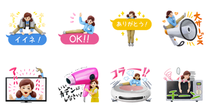 20180421 LINE STICKERS LISTS (2)