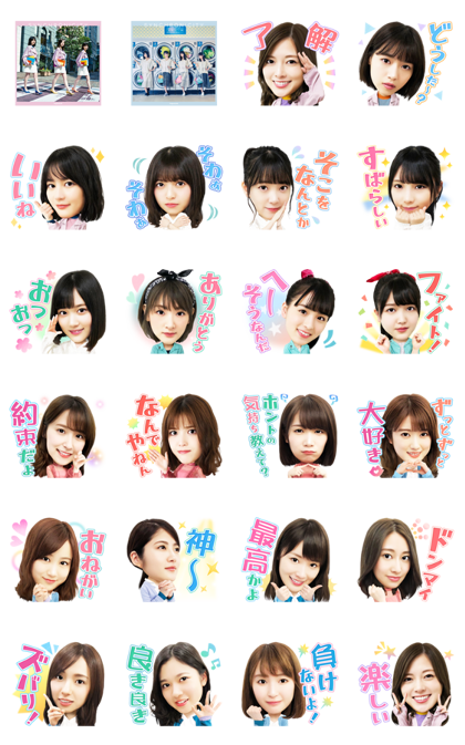 20180421 LINE STICKERS LISTS (20)