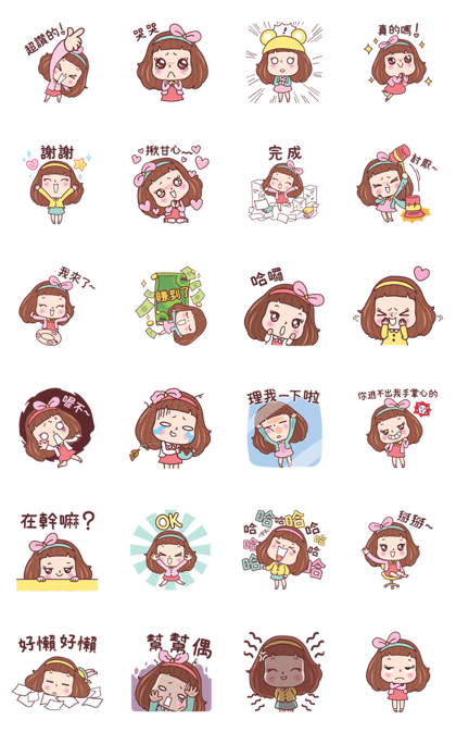 20180421 LINE STICKERS LISTS (22)