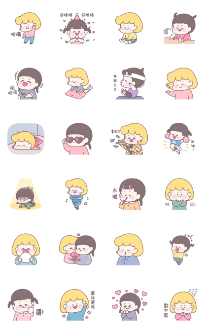 20180421 LINE STICKERS LISTS (23)