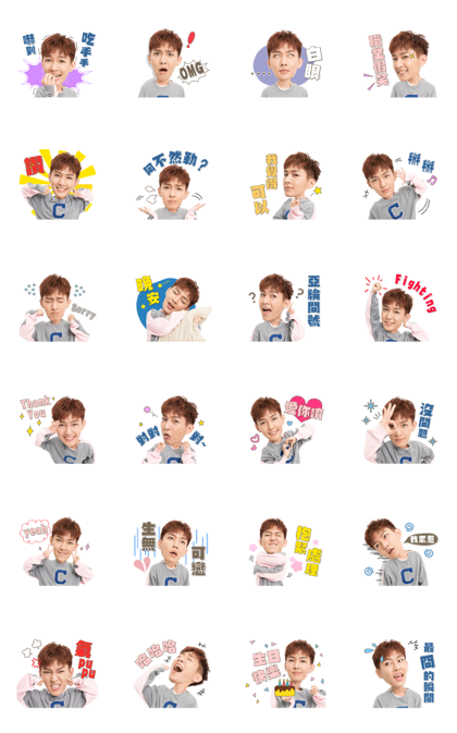 20180421 LINE STICKERS LISTS (24)