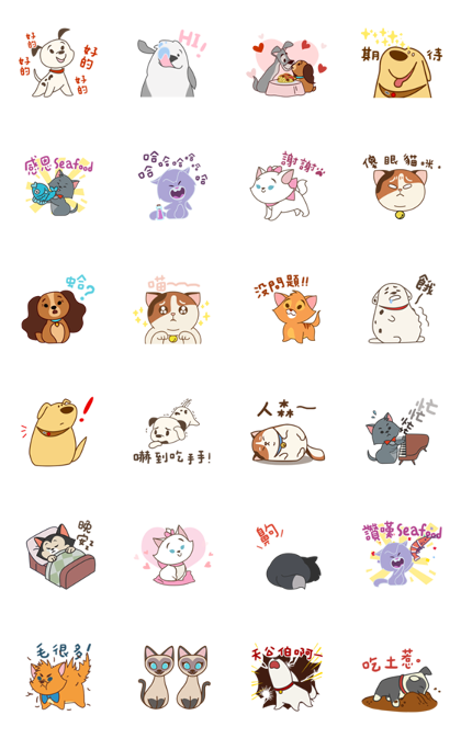20180421 LINE STICKERS LISTS (25)