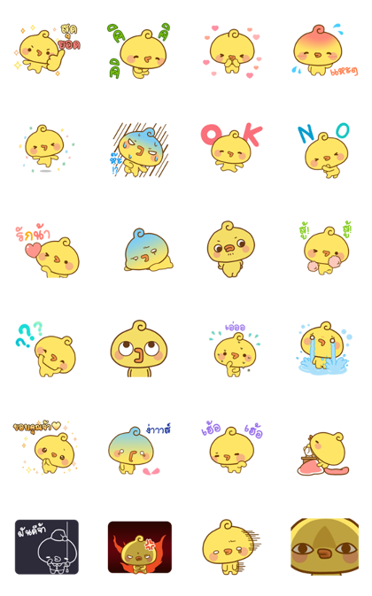 20180421 LINE STICKERS LISTS (27)