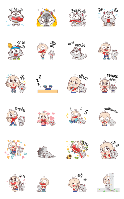 20180421 LINE STICKERS LISTS (28)