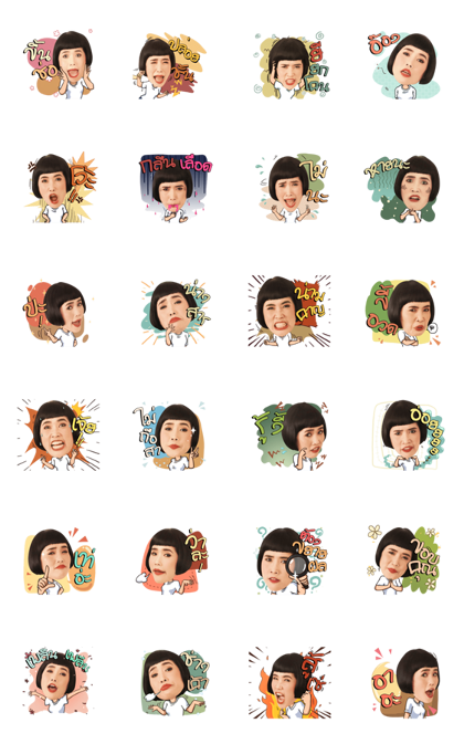 20180421 LINE STICKERS LISTS (29)