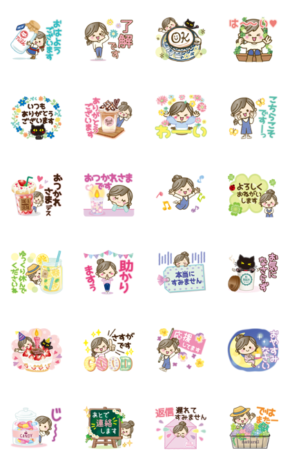 20180421 LINE STICKERS LISTS (30)