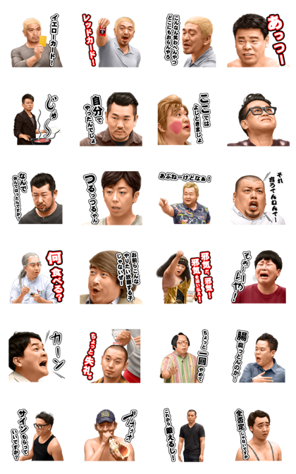 20180421 LINE STICKERS LISTS (31)