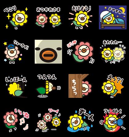 20180424 free line stickers (18)