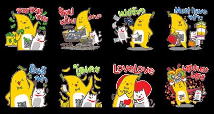 20180424 free line stickers (2)