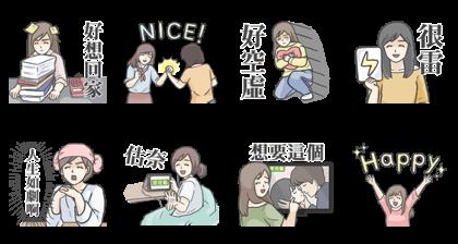 20180424 free line stickers (21)