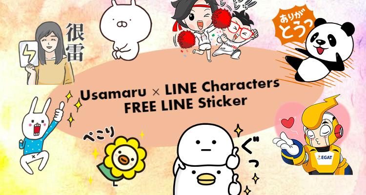 20180424 free line stickers (3)_meitu_1