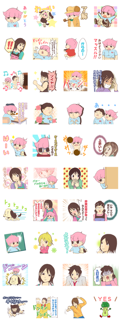 20180430 LINE STICKERS LIST (14)