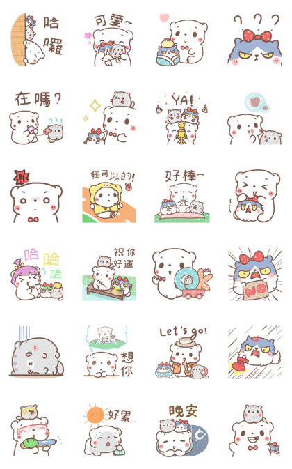 20180430 LINE STICKERS LIST (17)
