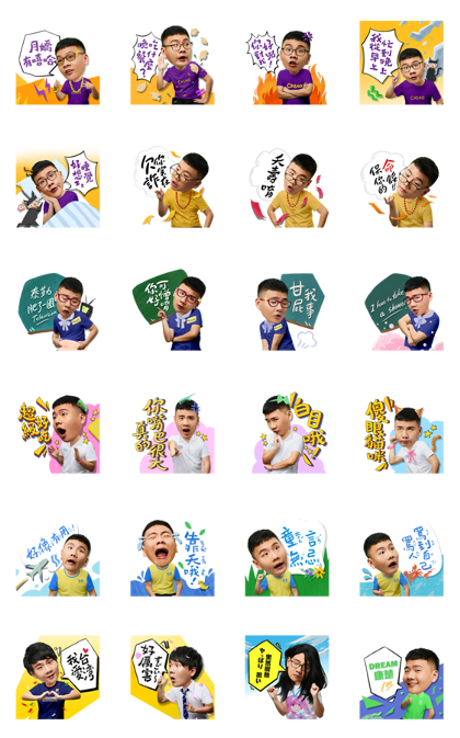 20180430 LINE STICKERS LIST (19)