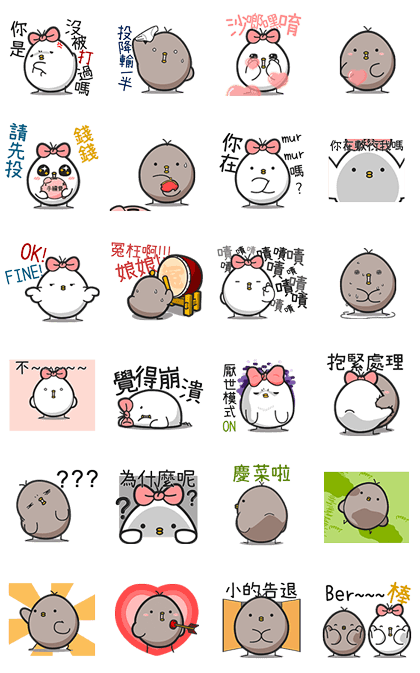 20180430 LINE STICKERS LIST (20)