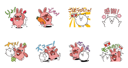 20180430 LINE STICKERS LIST (23)