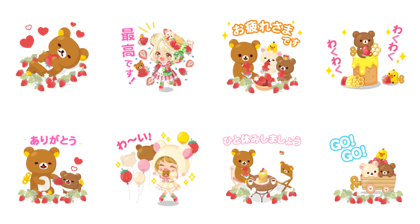 20180430 LINE STICKERS LIST (24)