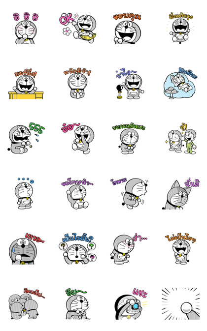 20180430 LINE STICKERS LIST (4)