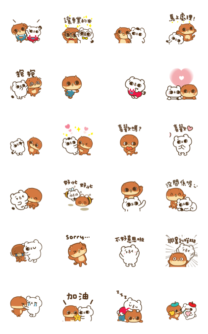 20180802 LINE STICKERS LISTS (14) - 複製
