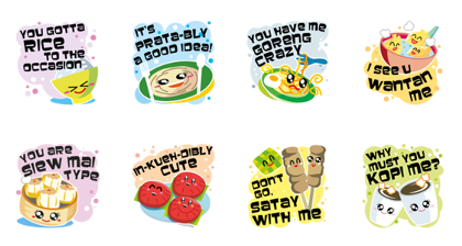 20180807 free line stickers (13)