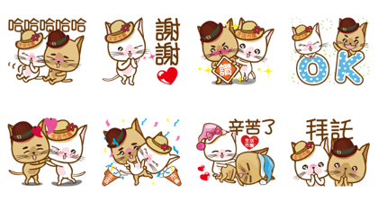 20180807 free line stickers (16)