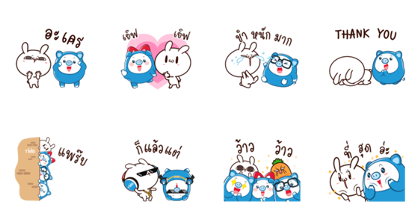 20180807 free line stickers (2)